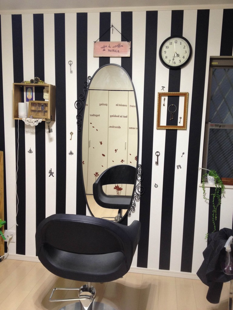 Yumi is a hair stylist, so they converted one of the rooms in their house into a hair studio.