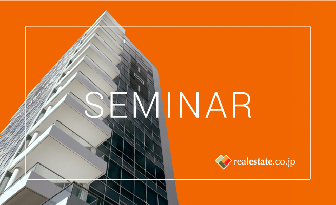 Real estate investing seminars
