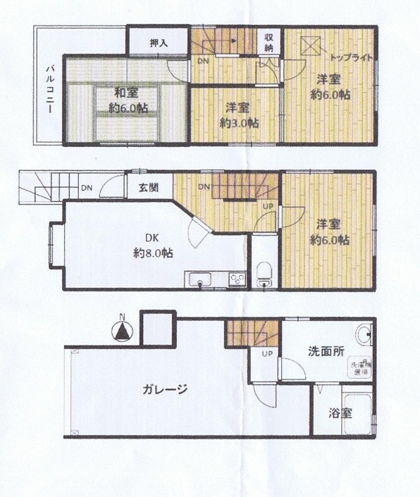 4DK House For Sale in Setagaya Ward Tokyo