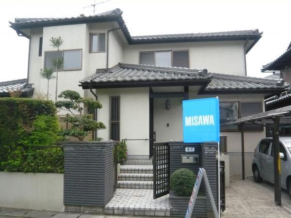 What can you buy in kyoto for less than 300 000 blog for Six bedroom house for sale