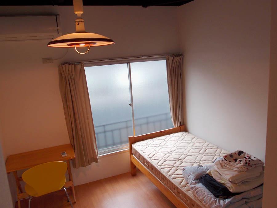 Rent A Room Northern Line