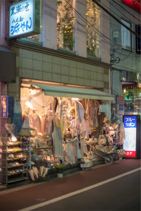 Kichijoji is synonymous with bohemian fashion. Photo: Nayalan Moodley