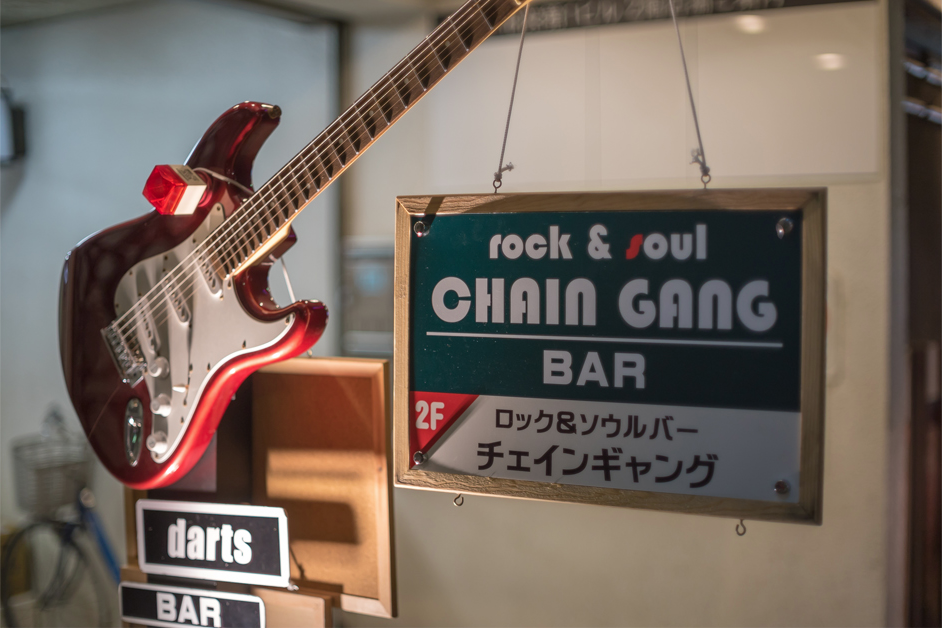 One Kichijoji's many live music bars. Photo: Nayalan Moodley