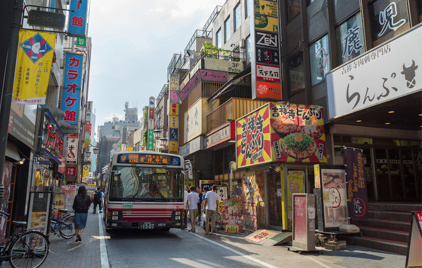 A plethora of izakaya (Japanese-style pubs) can be found on the south side of the station. Photo: Nayalan Moodley