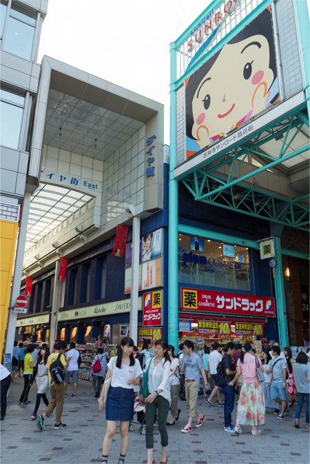 Sunroad Shopping Arcade , Kichijoji Station. Photo: Nayalan Moodley