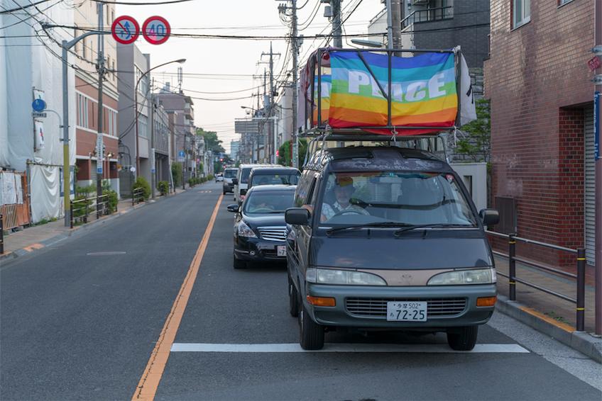 People head out for a peace demonstration, Kichijoji, Tokyo. Photo: Nayalan Moodley