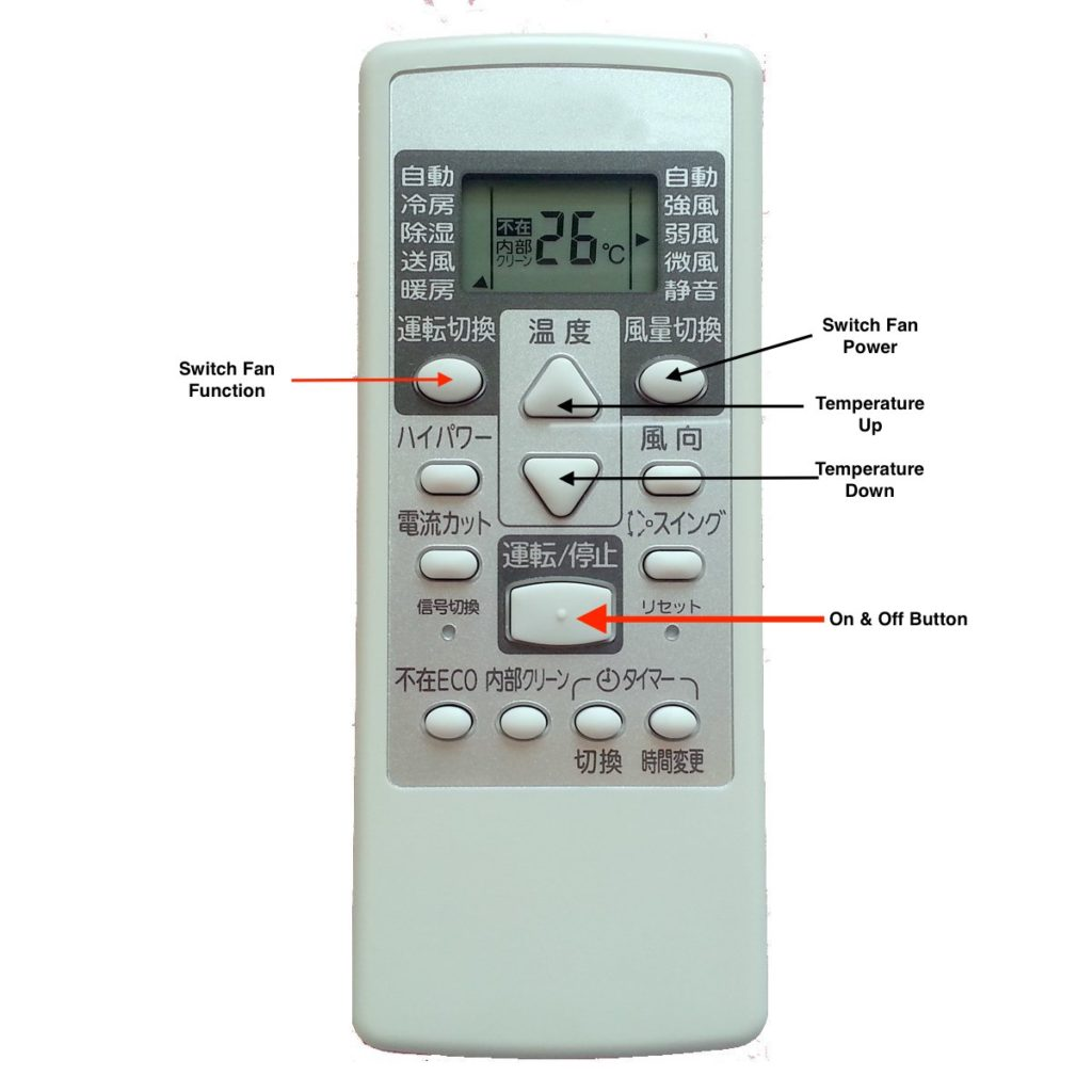 Using the air conditioner and heater remote control in a japanese a typical remote control for an air conditioningheating unit in japan biocorpaavc Choice Image