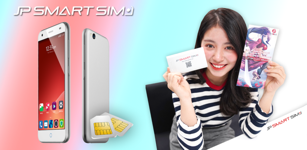 How to Use Your Cell Phone in Japan: With JP Smart SIM - Blog