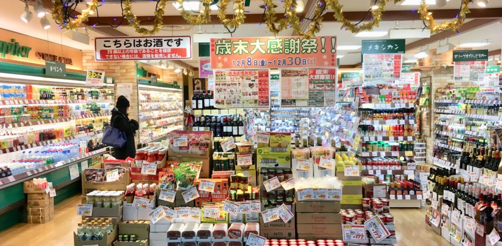Where to Buy Foreign Groceries in Osaka: Supermarket Guide