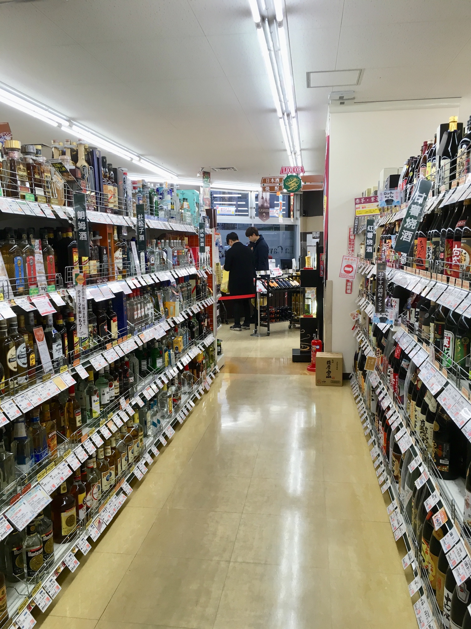 Where to Buy Foreign Groceries in Osaka: Supermarket Guide - Blog