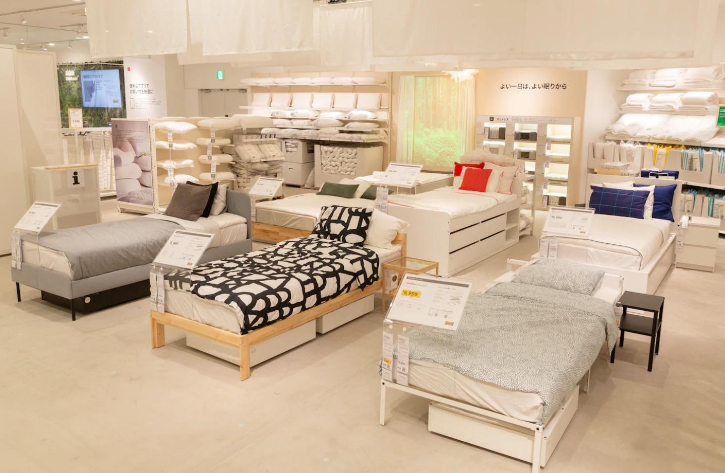 real estate japan ikea harajuku sleep furniture home goods - Blog