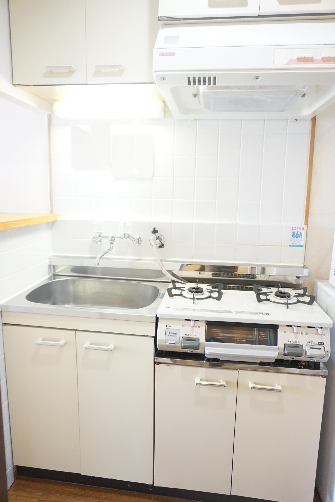 Japanese Apartment Kitchens Explained Blog