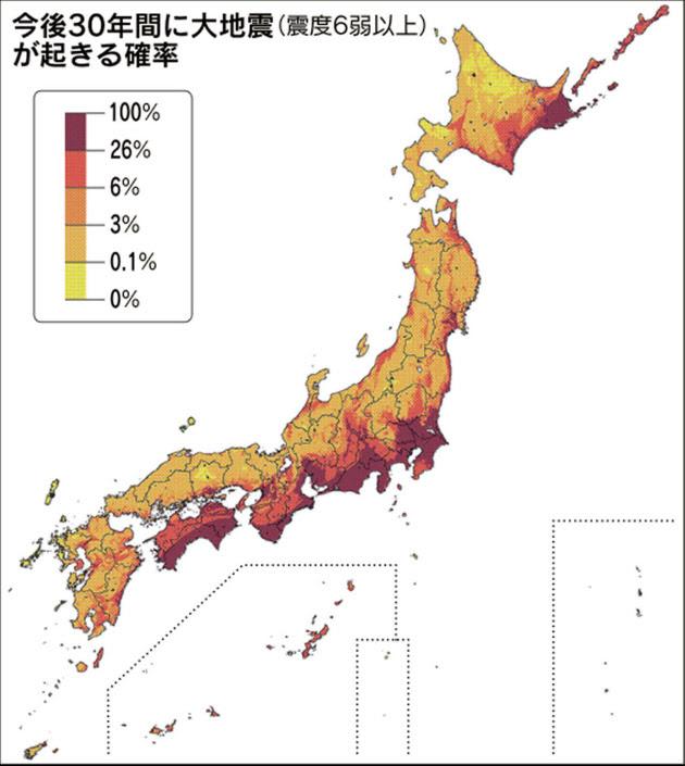和歌山 地震