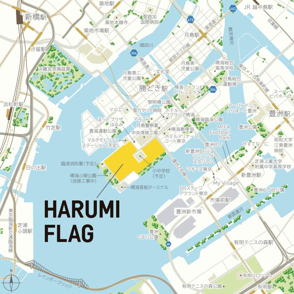 HARUMI-FLAG-Map-奧運選手村-地點