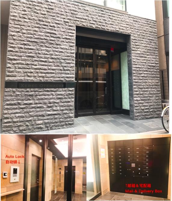 日本月租公寓大楼入口