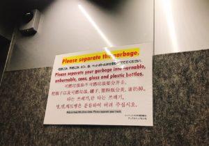 电梯内公告
