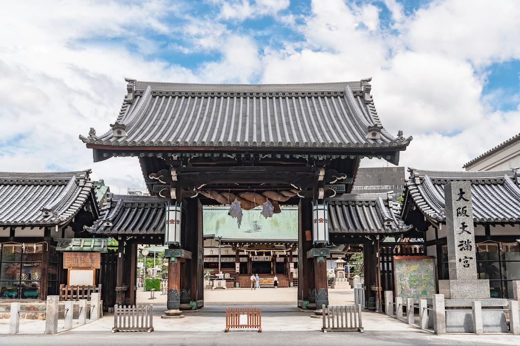 Osaka temmangu shrine