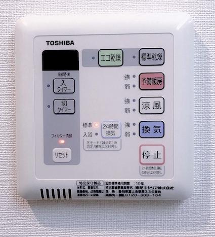 浴室乾燥機的控制面板