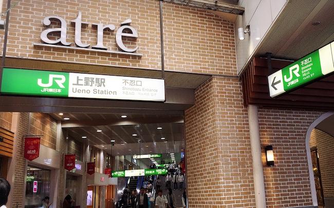 上野車站-不忍口