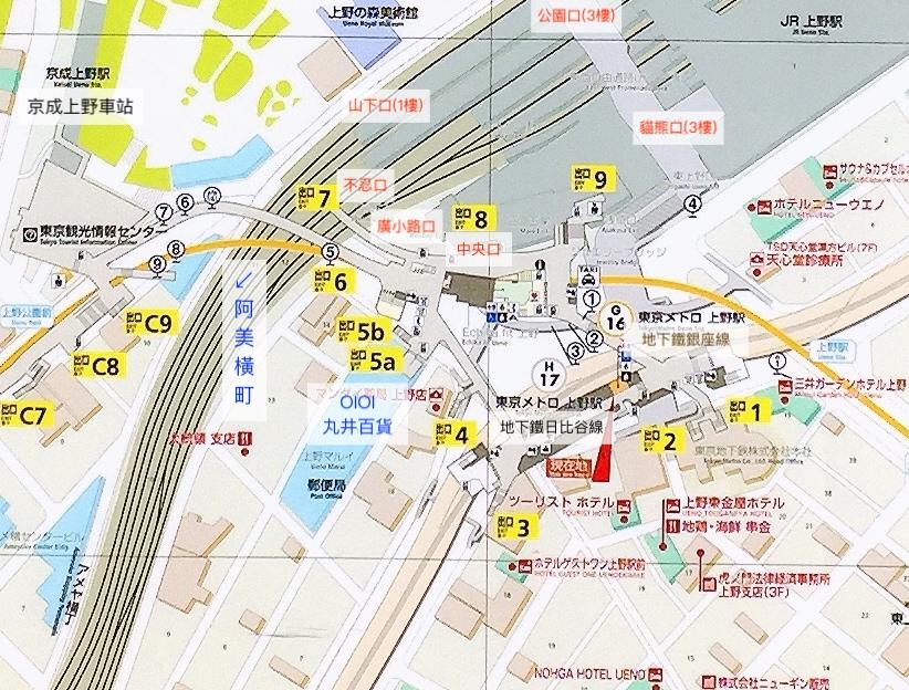 上野地下鐵出口