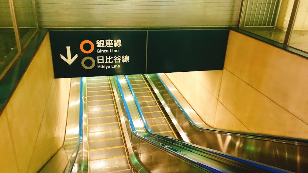 JR上野車站-往地下鐵電梯