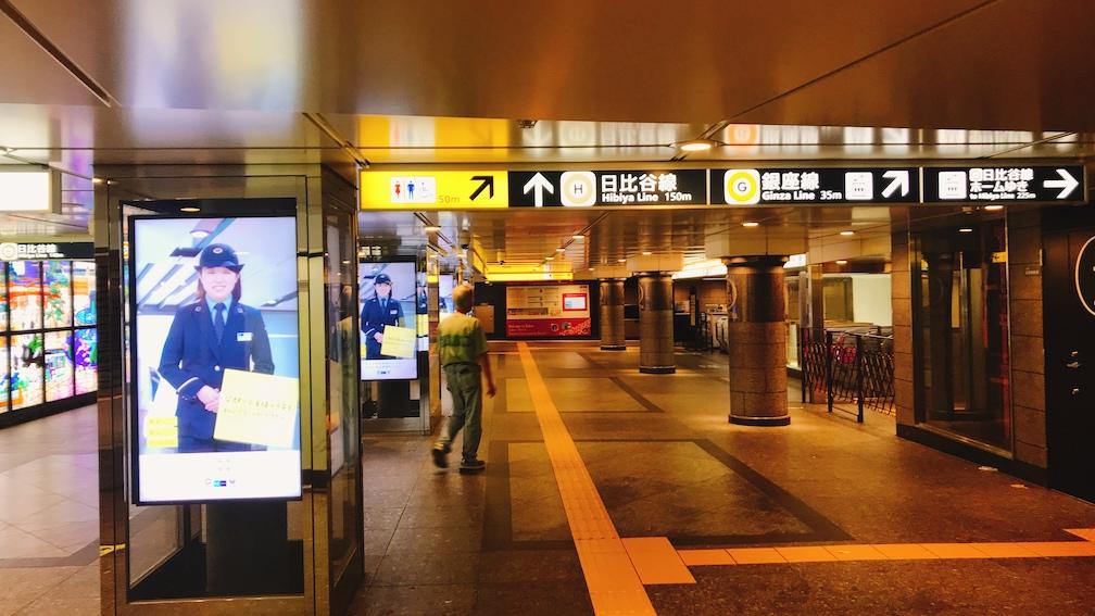 上野地鐵-銀座線