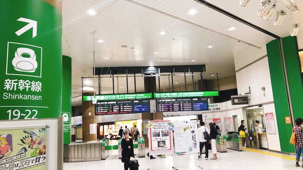 上野-新幹線