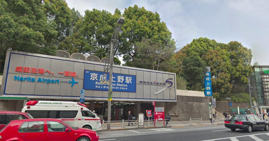 京成上野車站外觀