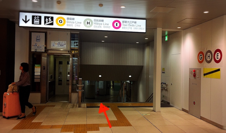 京成上野-地下鐵上野