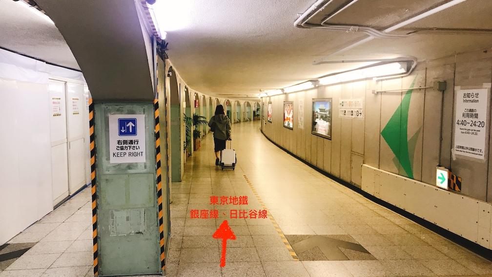 京成上野-地下通道-銀座線