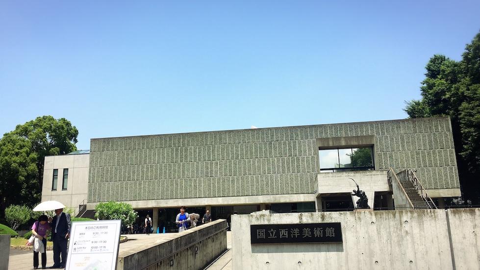 上野公園-國立西洋美術館