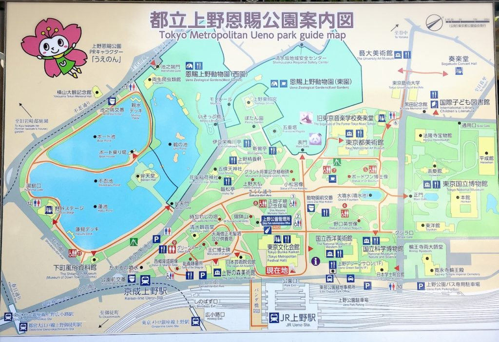 公園口上野公園地圖