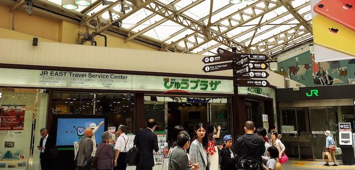 日本鐵路通票-JR Rail Pass