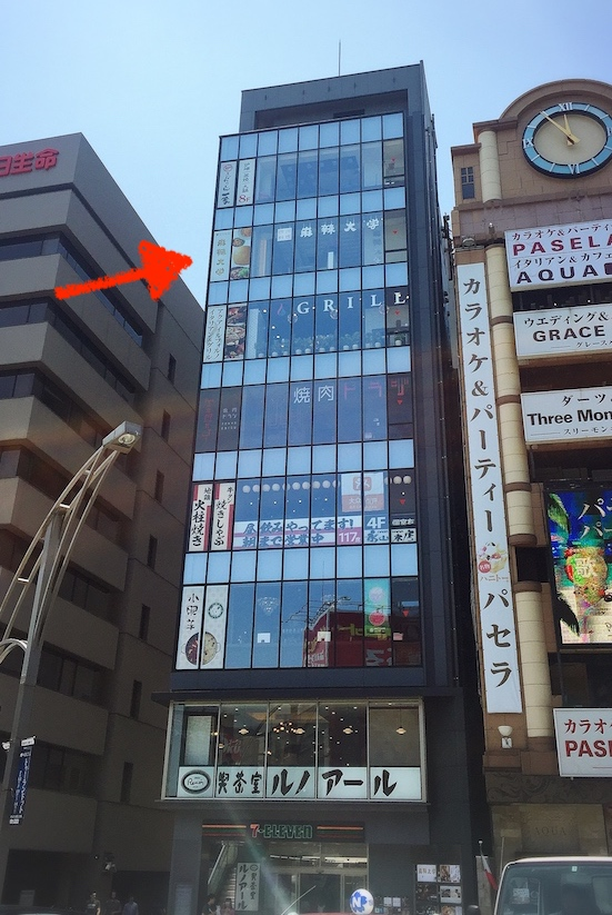 上野麻辣大學