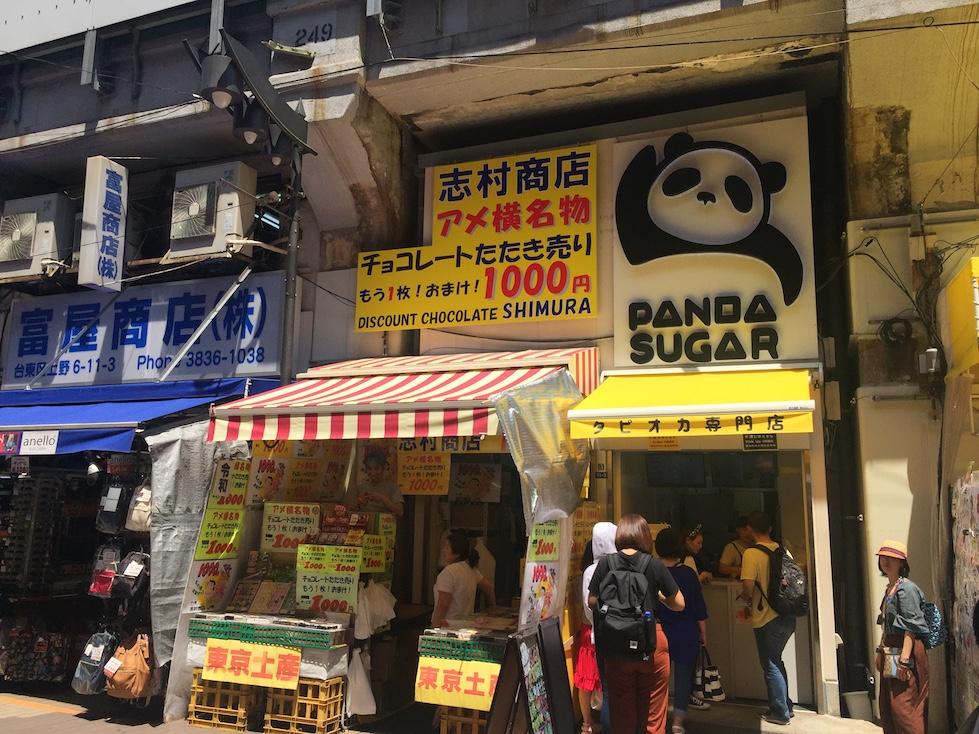 珍珠奶茶專賣店 panda sugar熊猫堂