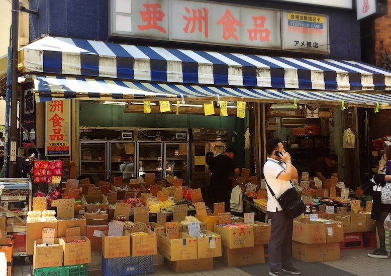 上野 中國物產店 亞洲食品