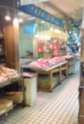 上野 中國超市 台灣超市