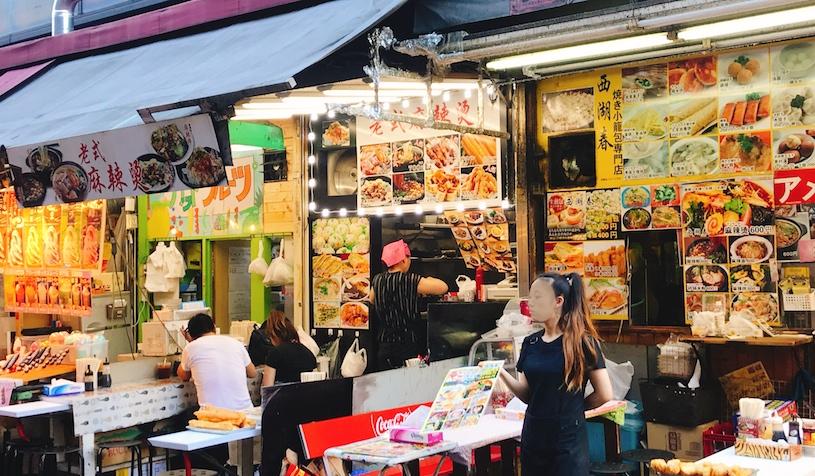 上野-阿美橫町-中華料理