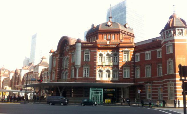 東京車站丸之內口realestate.co.jp