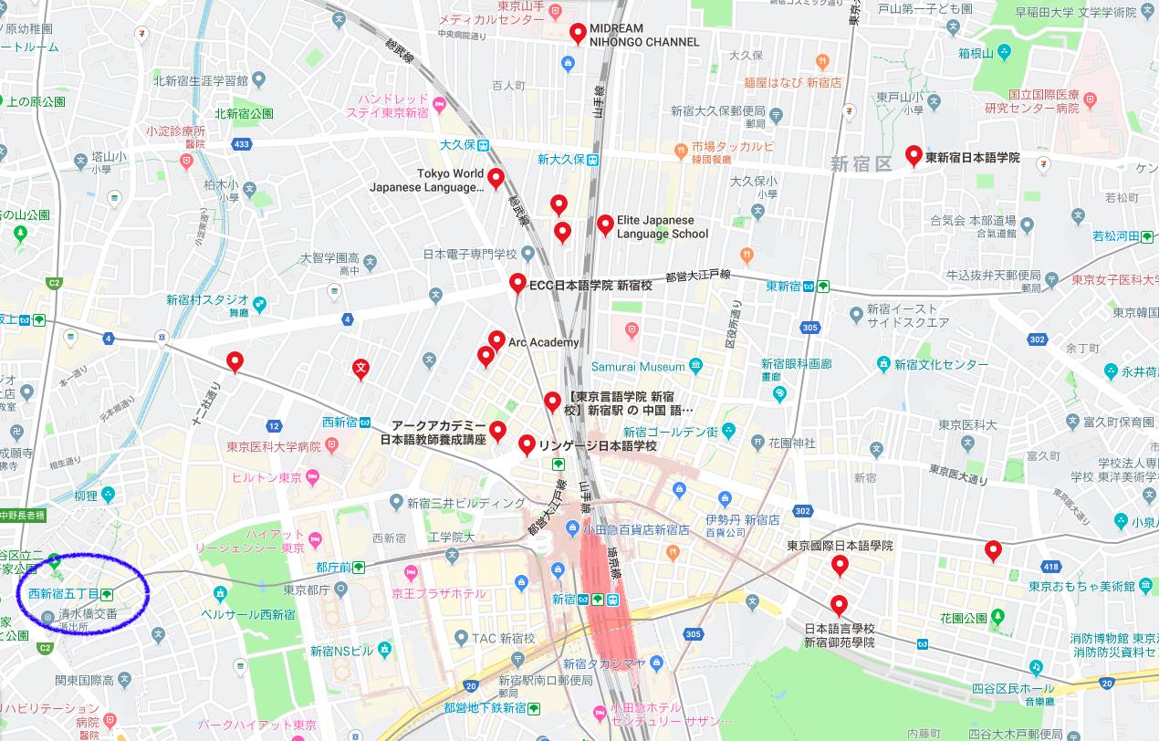 西新宿五丁目-新宿-日本語學校