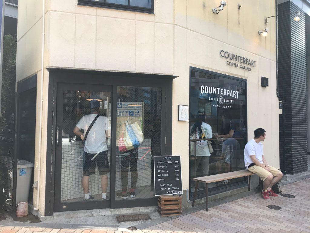 西新宿五丁目咖啡店Counterpart Coffee Gallery
