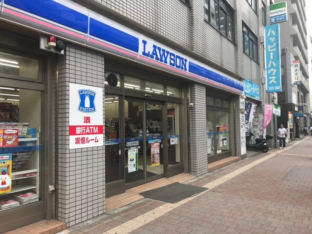 西新宿五丁目 羅森便利商店
