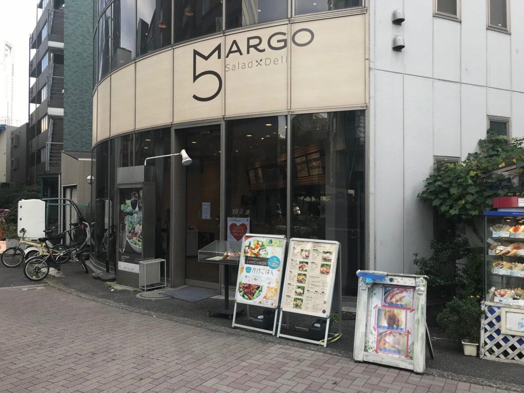 西新宿五丁目 沙拉專賣店Margo