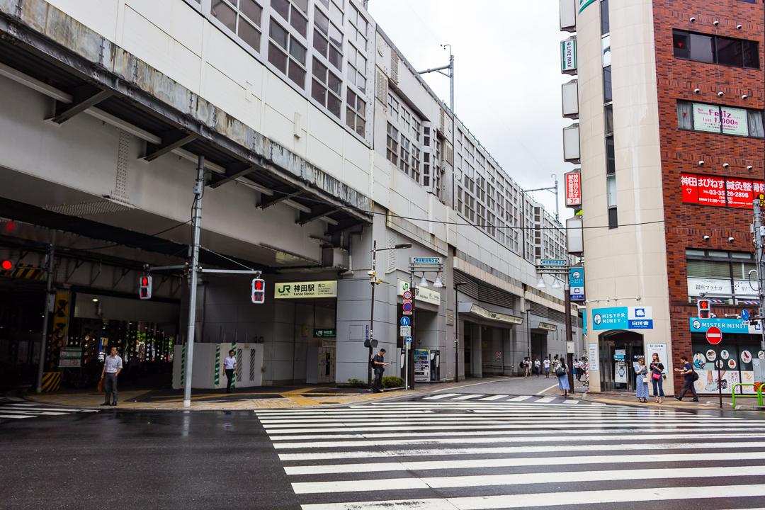 神田車站南口