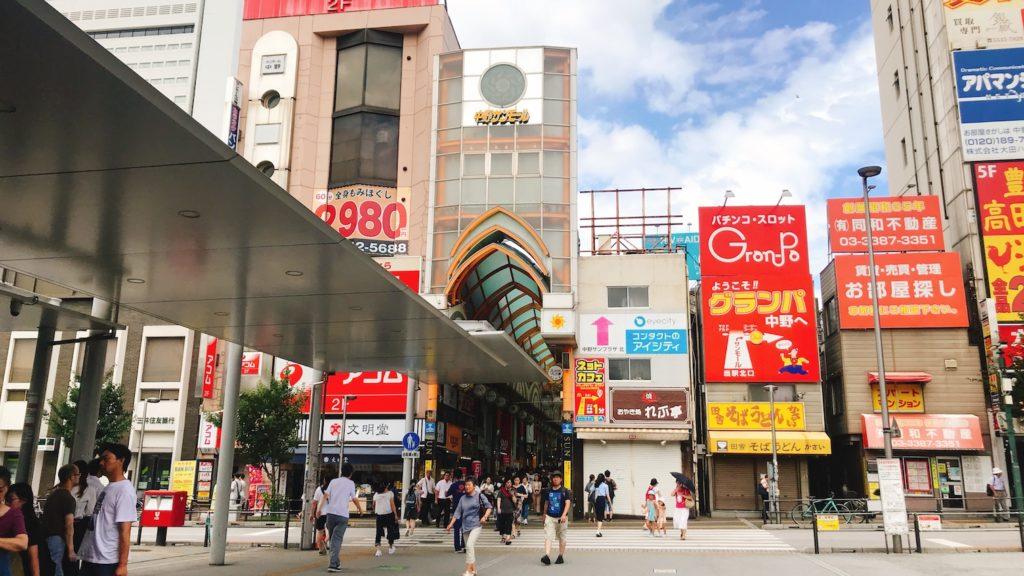 中野太陽購物中心商店街內