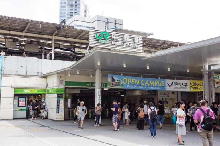 JR中野站北口