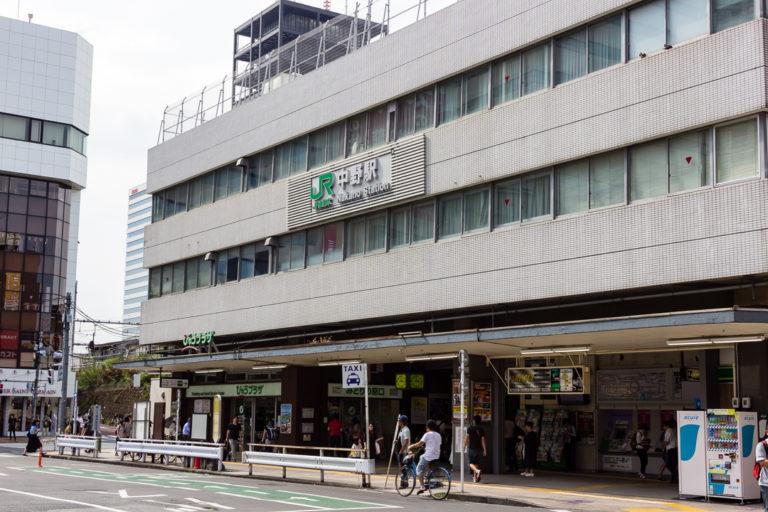 中野車站南口