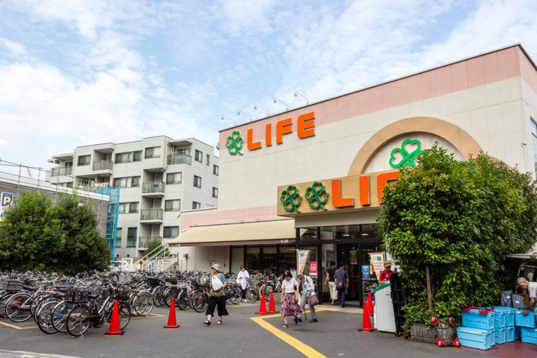 中野LIFE超市
