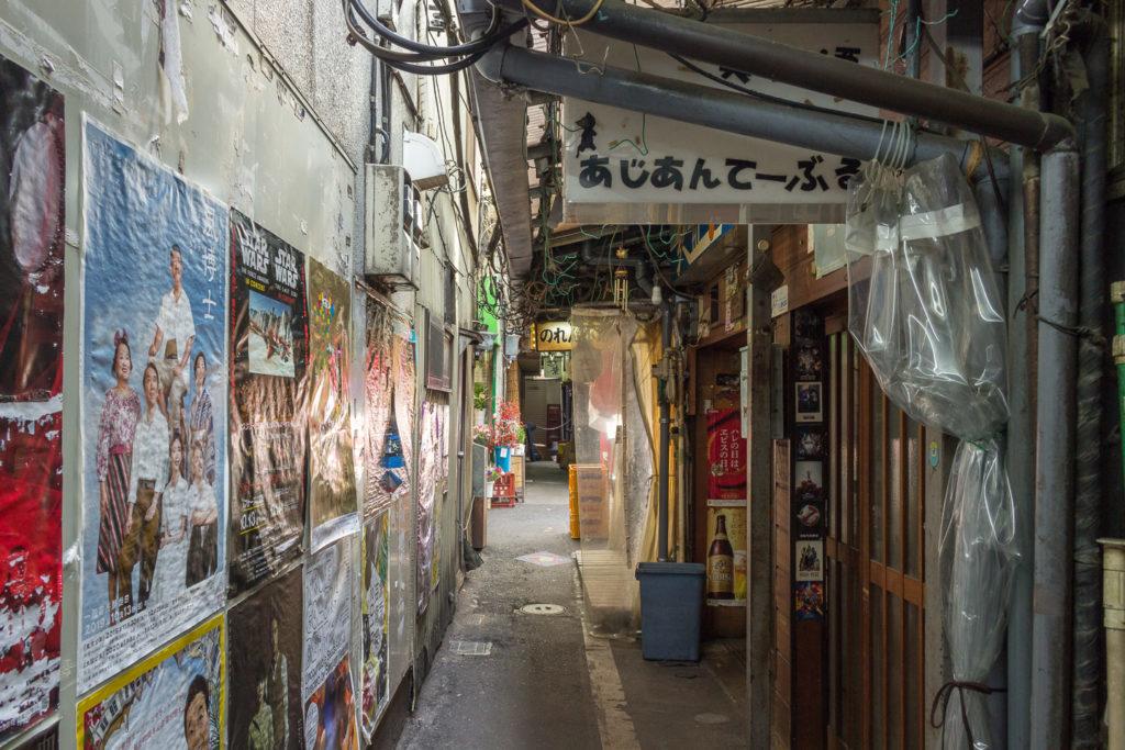 吉祥寺-商店街-口琴橫丁-ハモニカ横町