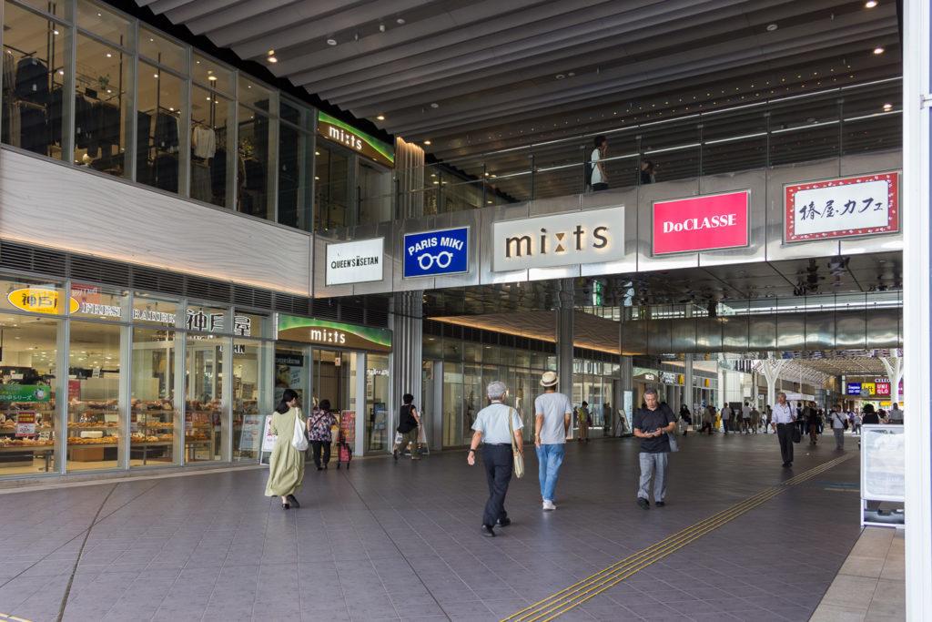 國分寺車站